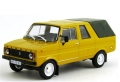 Tarpan 233 Pick-Up 4 Door 1983 Yellow 1:43 128264