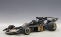 Lotus 72E #2 Peterson 1973 1:18 87330