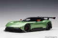 Aston Martin Vulcan 2015 Apple tree gre 1:18 70263