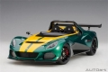 Lotus 3-Eleven green yellow 1:18 75392