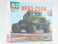 KRAZ-255B tractor truck model kit 1:43 1346AVD