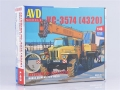 URAL-4320 Truck-crane KS-3574  model  1:43 1368AVD