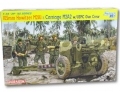 105mm Howitzer M2A1&Carriage M2A2 1:35 6531
