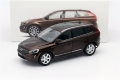 Volvo XC60 2015 Java Brown 1:18 88200