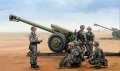 Chinese PL96 122mm Howitzer 1:35 MTR-02330