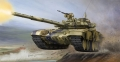 T-90A MBT Cast Turret 1:35 MTR-05560