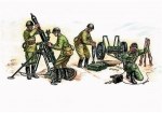 Soviet Mortar with Crew WWII 1:35 MZV-3503