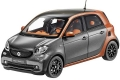 SmartFortwo Coupe (W453) orange gra 1:18 B66960298