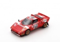 Lancia Stratos HF #180 Winner Rallye To 1:43 S9081