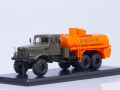 KRAZ-255B (khaki-orange) Military tanker 1:43 1178