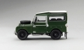 Land Rover Series I 88 Station 1957 1:43 TSM124378